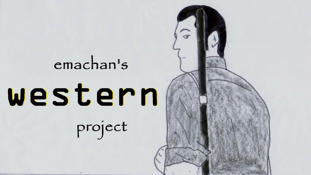 emachan western teaser